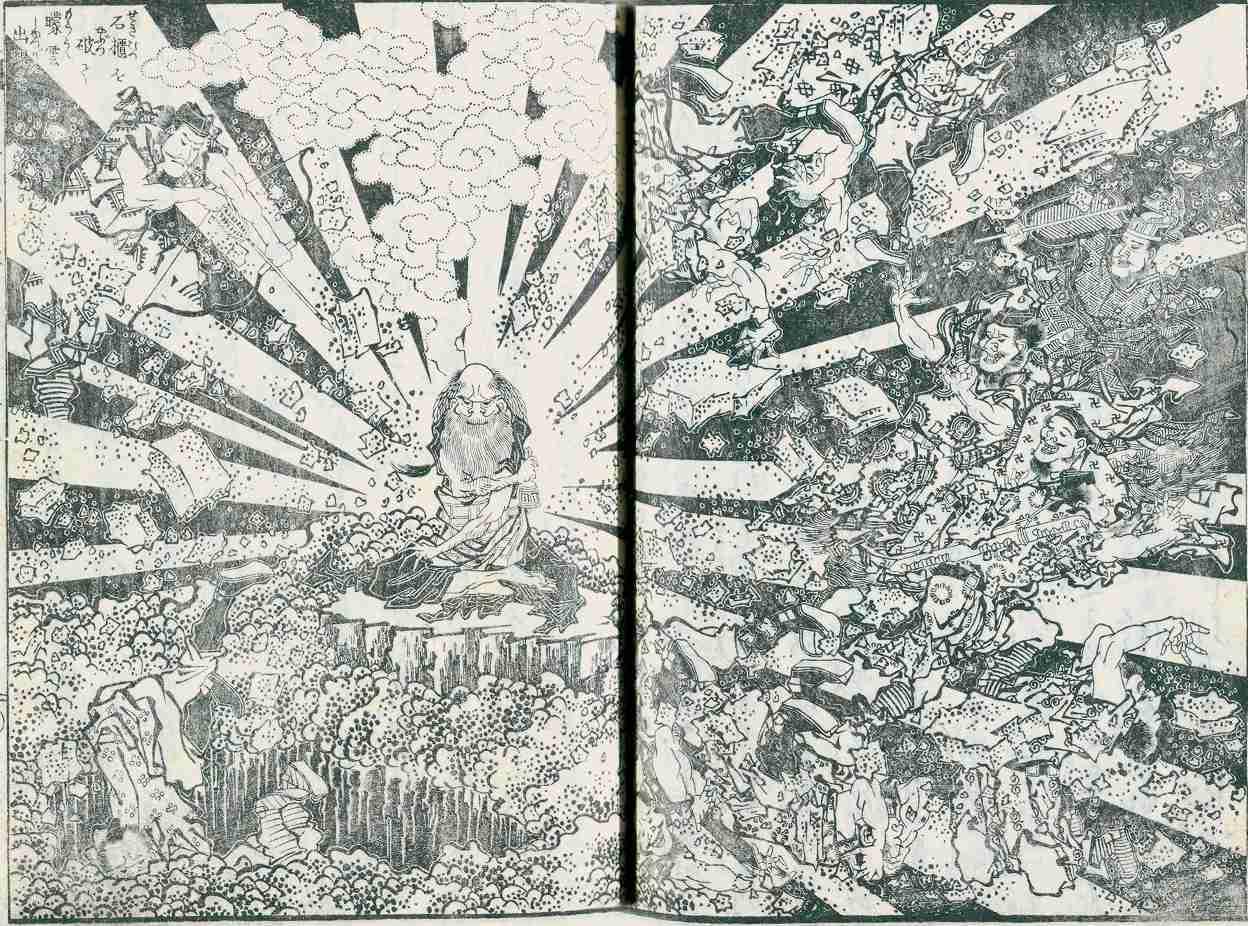 葛飾北斎「椿説弓張月」朦雲の出現