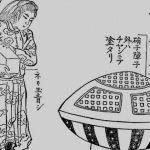 虚舟(うつろぶね)